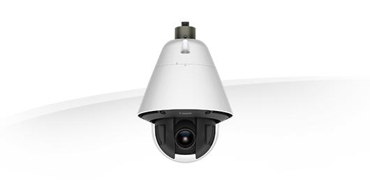 Canon VB-R13VE
