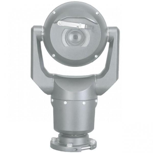 Bosch MIC-7502-Z30G