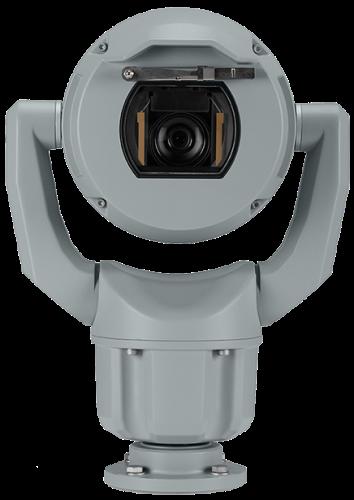 Bosch MIC-7602-Z30GR-OC