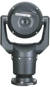 Bosch MIC-7504-Z12BR